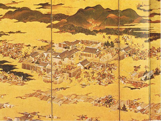 1280px-Hōgen_no_ran